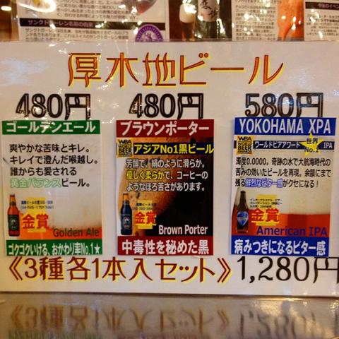 1364526750002.jpg
