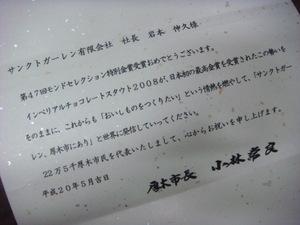 Dsc01233