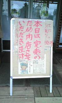 20090811155919_4