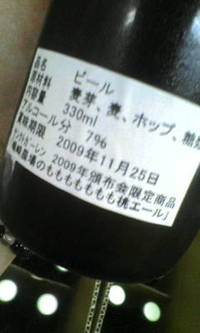 20090827154037_2