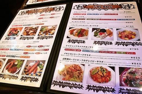 Foodpic419436