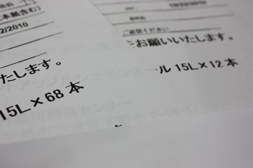 Img_9258