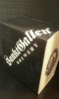 チョコビール用ギフトボックス