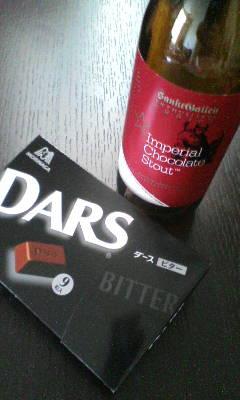 森永ダースビター×チョコビール