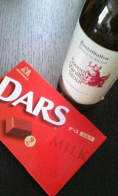 森永ダースミルク×チョコビール