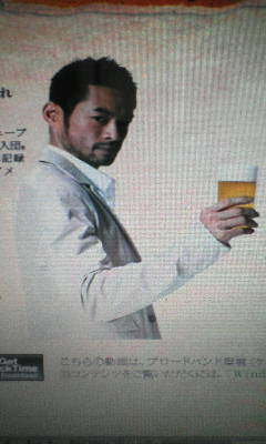 新橋DRY−<br />  DOCKのイチロー似店長