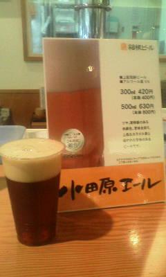 勝手に箱根ビール見学
