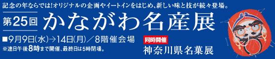 Bnr_kanagawa