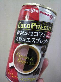 ココア+エスプレッソ