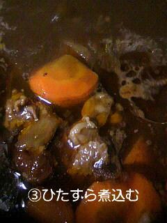 家でも作れる!牛肉のブラウンポーター(黒ビール)煮
