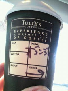 【ビール】オレンジチョコレートスタウトと、【コーヒー】モカ・オランジェールが似ている件