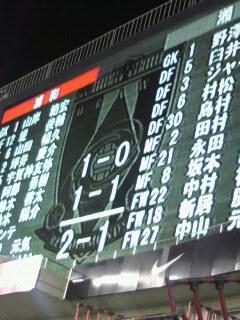 本日の浦和レッズVS<br />  湘南ベルマーレの結果
